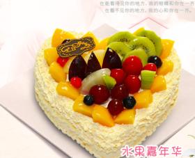嘉年华~鲜果植脂奶油蛋糕