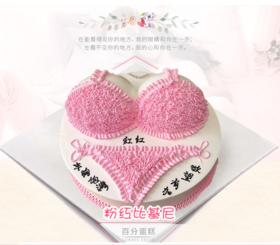 粉红比基尼~乳脂奶油蛋糕