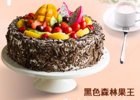 黑森林果王~鲜果巧克力乳脂蛋糕