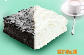 爱的际遇~植脂奶油蛋糕