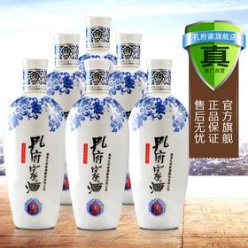 【年货】山东名酒孔府家酒白酒整箱特价52度窖藏小青花酒6瓶套装浓香