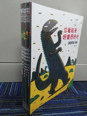 蒲蒲兰绘本馆官方微店:宫西达也温馨恐龙故事(平装7册)