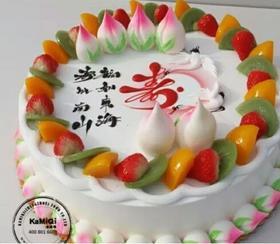 寿比南山~鲜果植脂奶油蛋糕