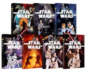 【星战典藏】 中英对照  星球大战七部曲 Star Wars