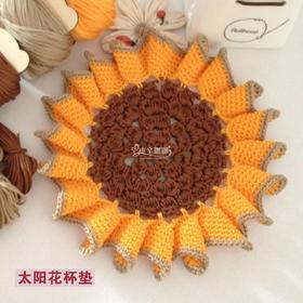 太阳花杯垫编织材料包向日葵空心线钩包线小辛娜娜编织包包教程手工编织