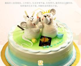 生肖儿童蛋糕~健康天然乳脂蛋糕
