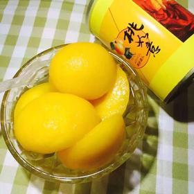 【限同城包邮】桃如意纯天然的安徽砀山黄桃罐装,团购包邮进行时!(425g*8罐/件)