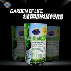 Garden of life 有机绿色食物 240g