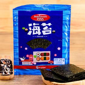 百钻寿司海苔 做紫菜包饭寿司专用食材 饭团材料即食原味大片10张
