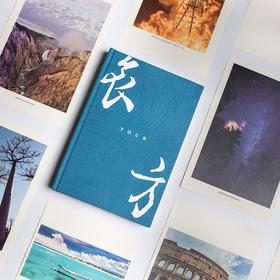 【为思礼 言仓】书影旅 言仓笔记本 随本附赠帆布袋 文艺礼品旅行者日记本手账 复古礼物套装