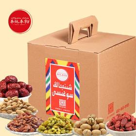 【本地本物】全家福•干果礼包 1200g,6种疆味年货,纯正新疆味,好礼过大年