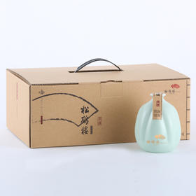 冬晴礼盒·黄酒礼盒提货券 (6瓶装)