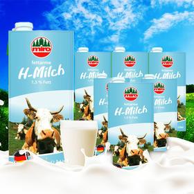 【品质生活】圣主山 低脂牛奶1L盒装*12 超高温瞬时灭菌纯牛奶 德国进口 奶香醇厚