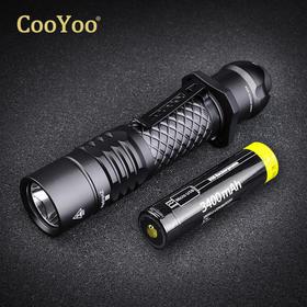 酷友CooYoo HadronZ 强子L 强光战术手电筒可充电式 远射手电筒