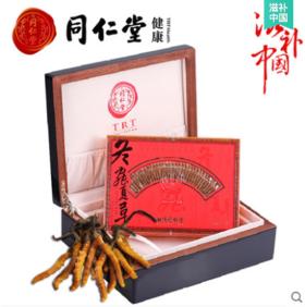 北京同仁堂冬虫夏草礼盒装