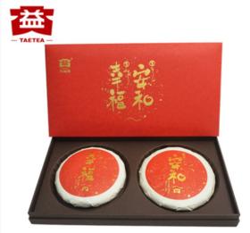 大益品质茶礼 幸福普洱茶熟茶+安和普洱生茶礼盒饼茶200g*2