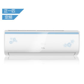 【TCL官方正品】KFRd-25GW/FD13  正1匹  定频  冷暖空调挂机