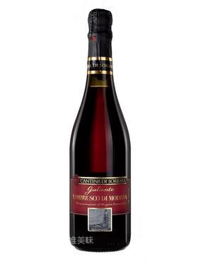 【真】意大利原装进口 Lambrusco GALANT DOC 索巴拉甜红起泡葡萄酒