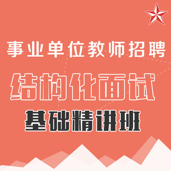 http://detail.youzan.com/show/goods?alias=3ngle4gcl0aei&reft=1498629779217&spm=f47744514