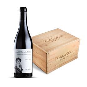 【真】意大利原装进口 Moscato阿斯蒂 DOCG 微起泡葡萄酒 750ml 包邮