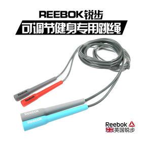 《基础健身器材》REEBOK锐步可调节健身专用跳绳