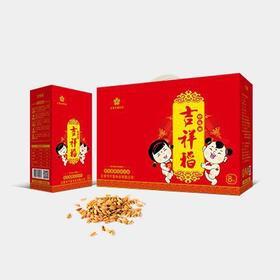重磅推荐 吉祥稻五常稻花香大米 春节前下单免邮费