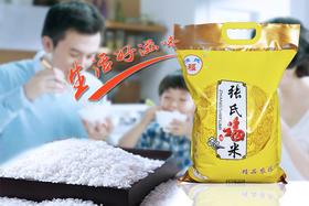 新疆伊犁察县315大米 张氏福米5kg  天然绿色好滋味