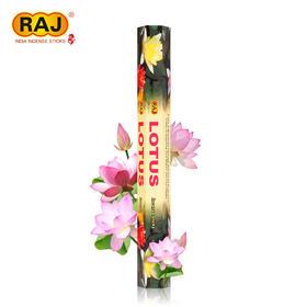 RAJ印度香 荷花LOTUS 正品印度原装进口手工花香薰熏香线香多规格