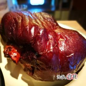 沈爷的宝贝 私人订制 网易猪做的酱肘子和酱猪蹄 绝无仅有