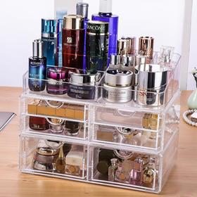 16格化妆工具收纳盒