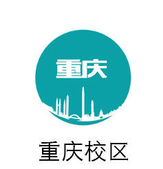 重庆校区 《手绘表现班》《考研快题班》 座位预定金 开课时间(7月15日--8月25日 国庆十一假期集训)