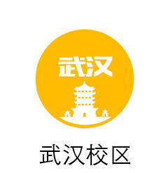 武汉校区 2018暑期《手绘表现班》《考研快题班》 座位预定金 开课时间(7月16日--8月31日)
