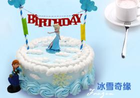 冰雪奇缘~儿童天然乳脂蛋糕