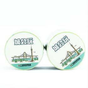 广州地铁博物馆和纸胶带