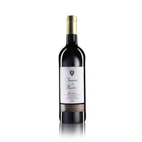 12°法国 尚皮埃尔红葡萄酒(干型)750ml