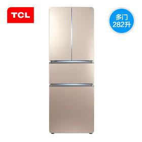 【TCL官方正品】TCL BCD-282KR50   282升法式对开四门电冰箱   62CM宽薄机身 四门三温区