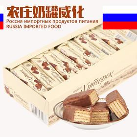 农庄奶罐巧克力威化20G*24