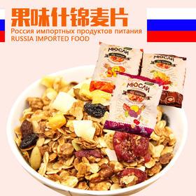 马尔西无糖水果麦片多口味350G(满洲里互贸区直发)