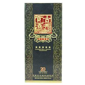 50°古井贡酒 20年陈酿 500ml