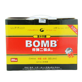 56°炸弹二锅头 100ml×20