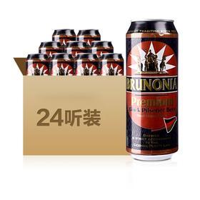 5°德国 埃丝伯爵黑啤酒 500ml/听(整箱装)