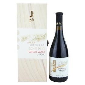 13.5°长城海岸 金色庄园高级干红葡萄酒 珍藏版(干型)750ml