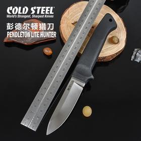 美国cold steel冷钢直刀彭德尔顿轻型户外求生装备防身武器小直刀