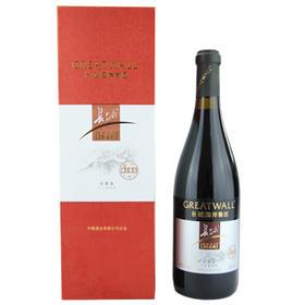 13°长城海岸葡园 银庄甄选赤霞珠干红葡萄酒(干型)750ml