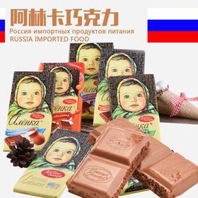 俄罗斯进口爱莲巧大头娃娃巧克力榛子味100G(满洲里互贸区直发)