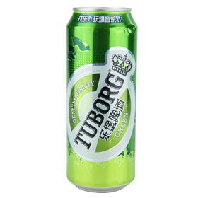 乐堡啤酒 500ml
