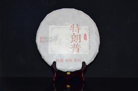 2016年春节前最后一期好茶推荐