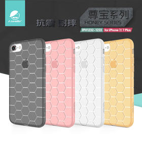 i-smile艾思迈尊宝iPhone7Plus手机壳苹果7p透明防摔保护软硅胶套