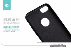 艾思迈创意苹果7手机壳支架iPhone7plus保护套内置磁吸车载防摔七