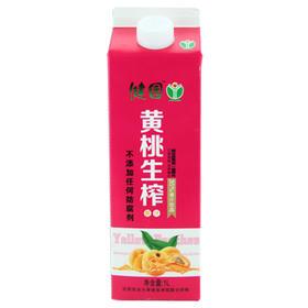 健园 黄桃生榨果汁 1L